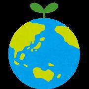 若葉の地球