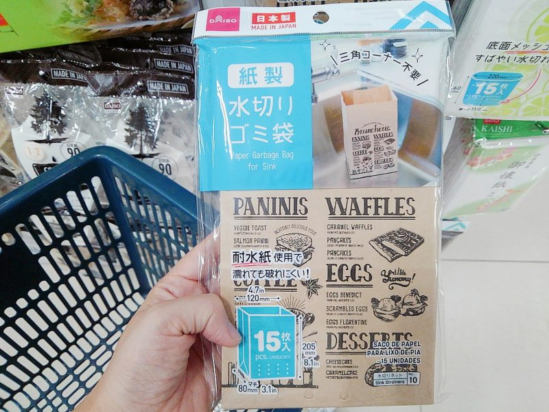 紙製水切りゴミ袋2