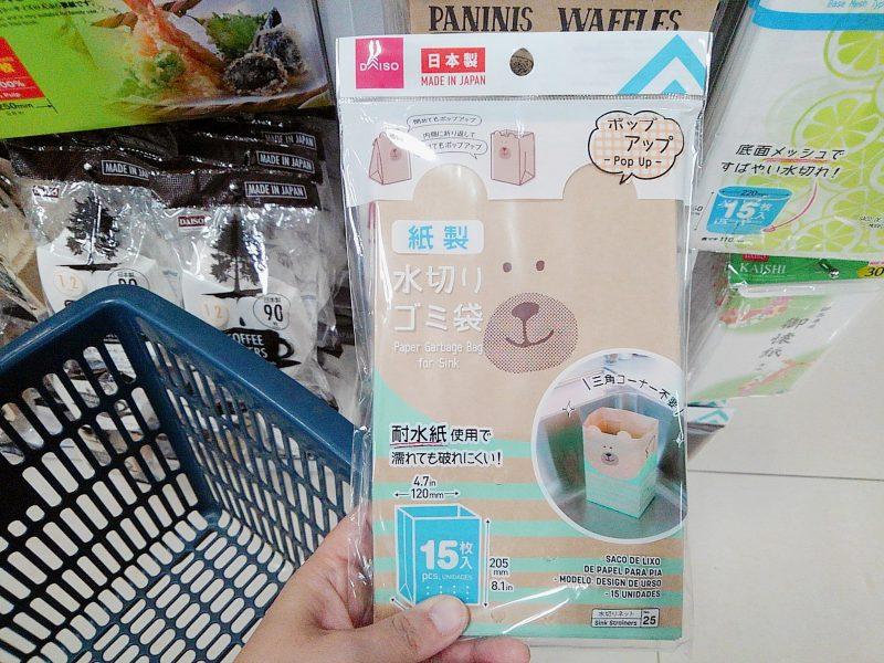紙製水切りゴミ袋