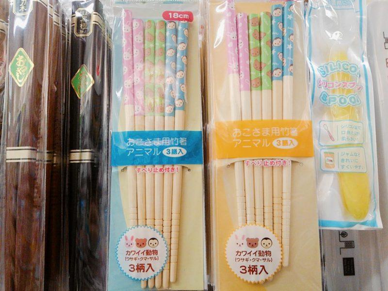 竹製のお箸子供用(Can★Do)