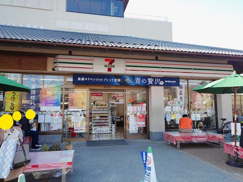 京都のセブンイレブン