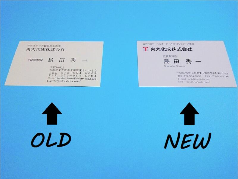名刺のトップ画像