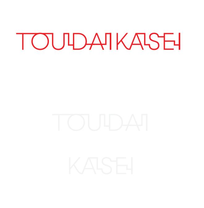 東大阪フォント(白背景)