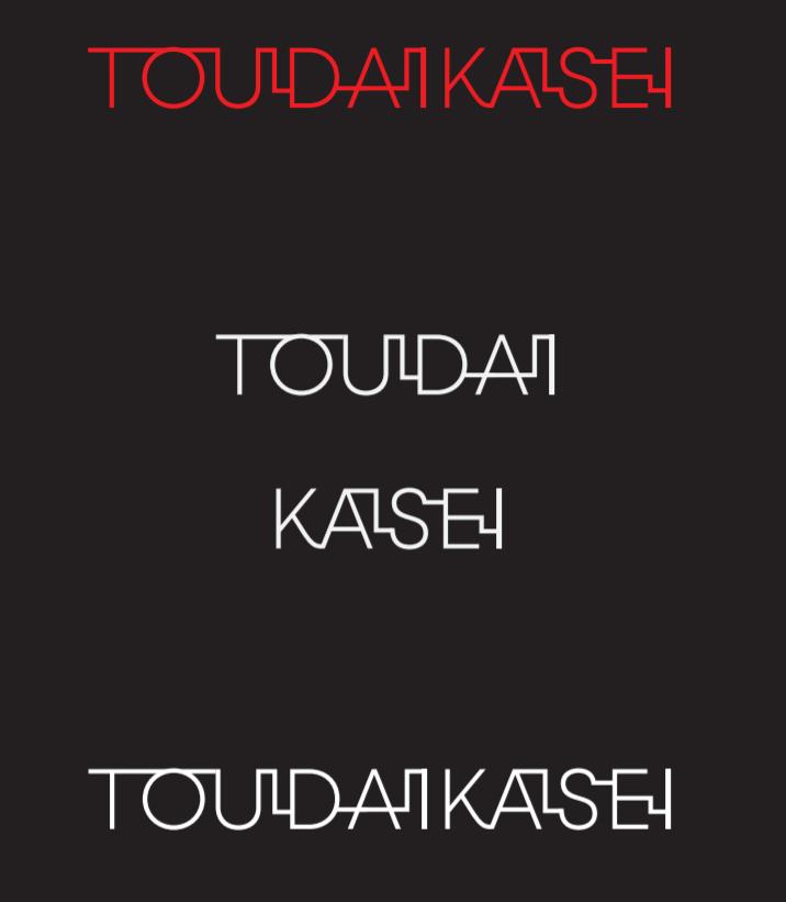 東大阪フォント(黒背景)