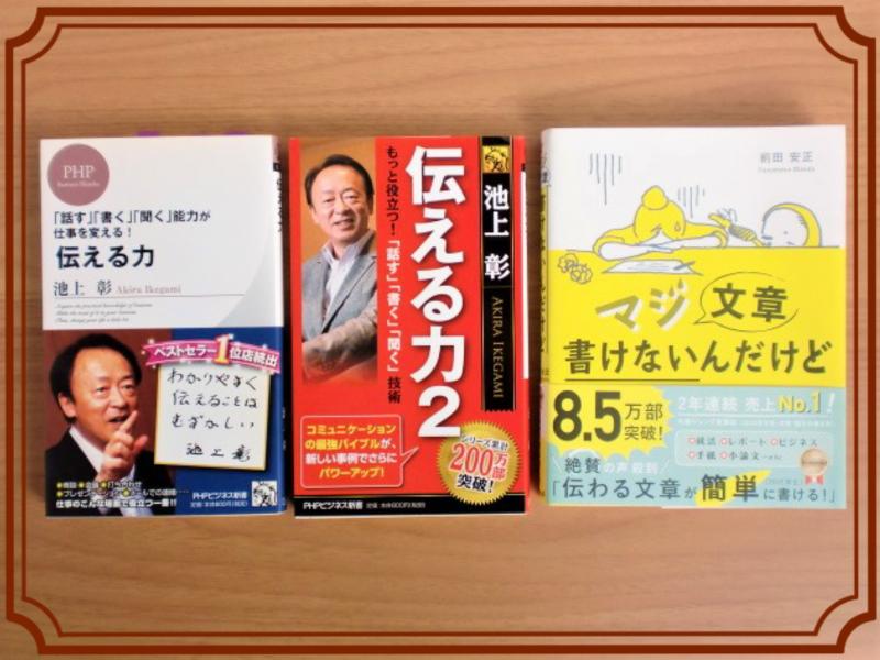 2月に読んだ本
