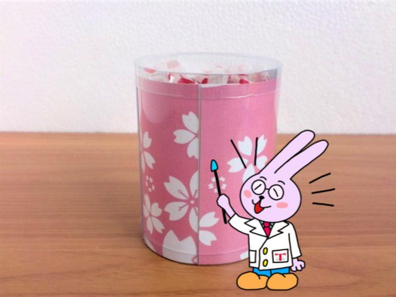 紙入り円筒ケース(中身入り)