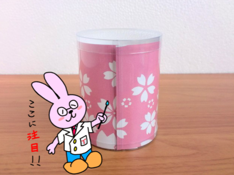 紙入り円筒ケース(内側テープ)