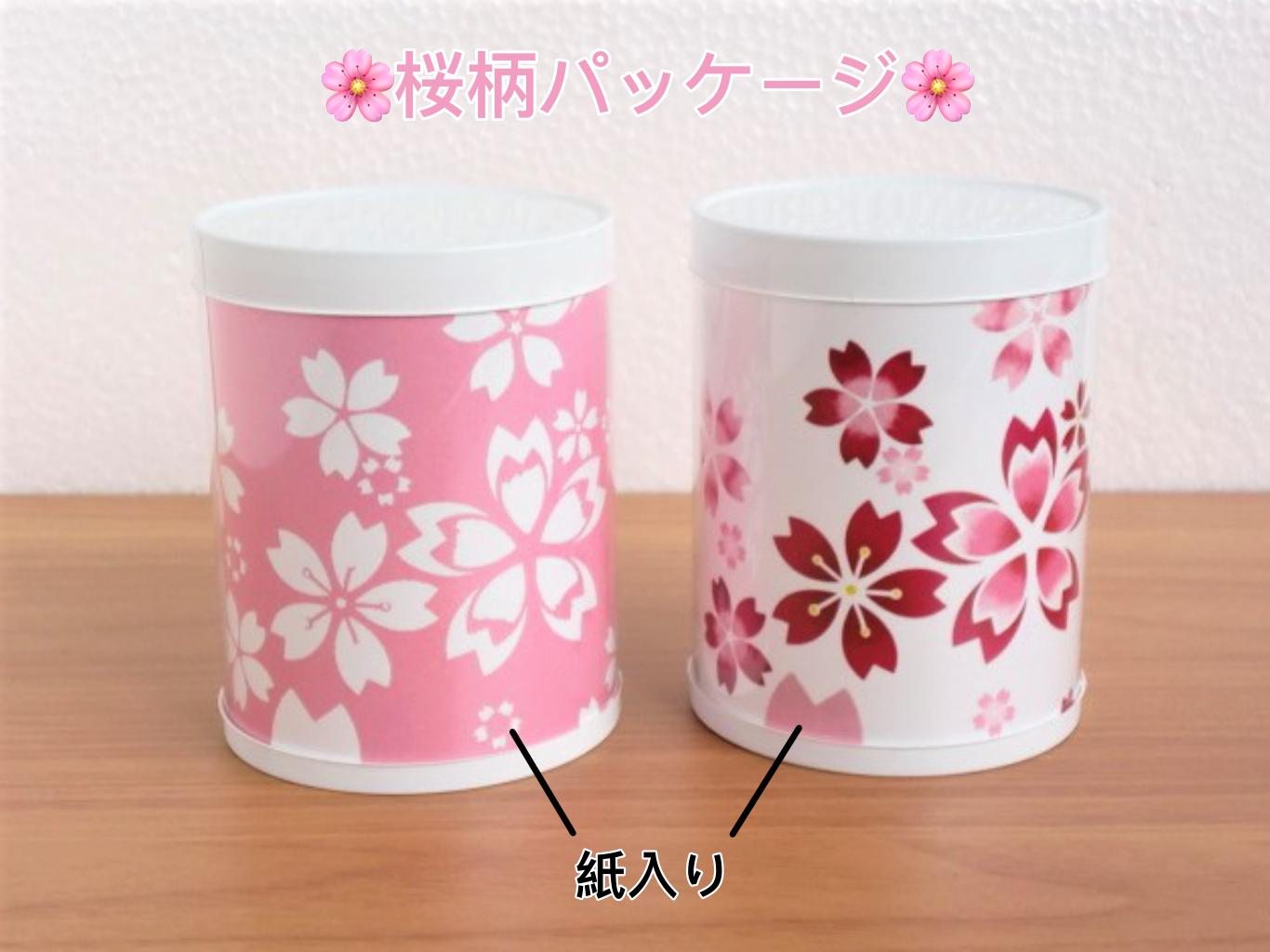桜柄パッケージ
