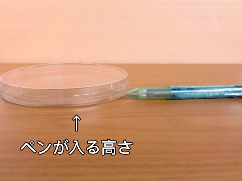 薄い円筒ケース③