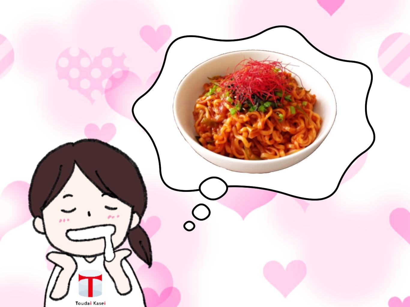韓国料理が美味しそう~