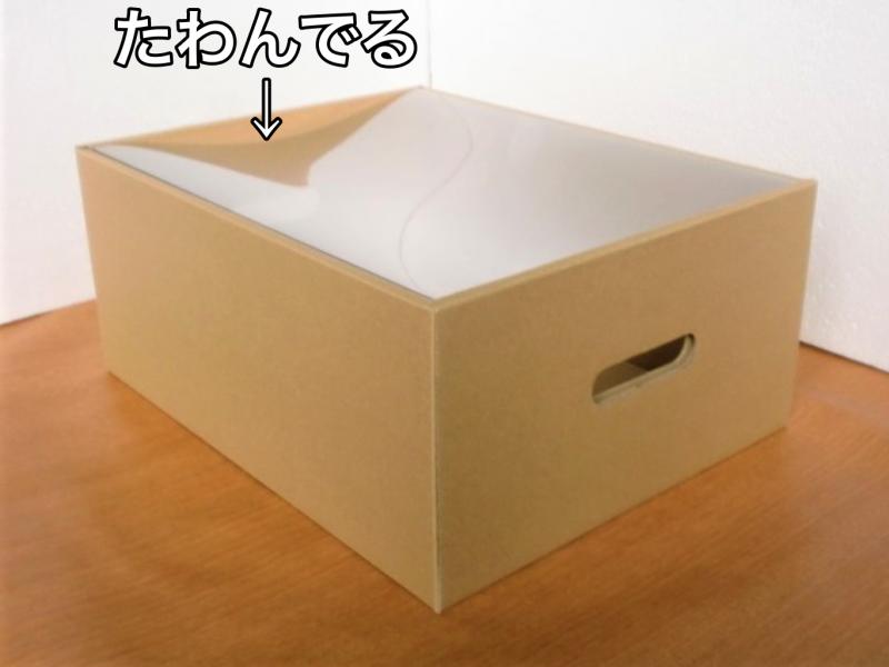 箱x見本カバー