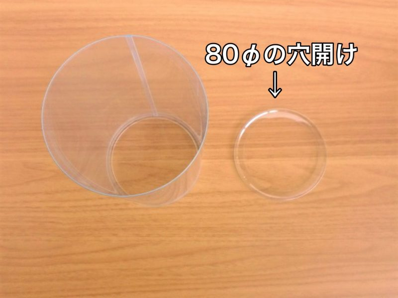 ゴミ箱型の円筒ケース②