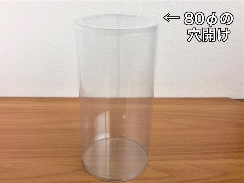 ゴミ箱型の円筒ケース①